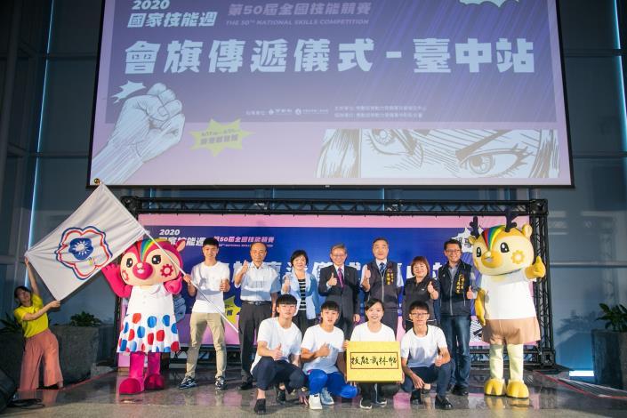 1090722勞動部勞動力發展署新聞稿(附照3)_勞動部次長林三貴與中彰投區選手代表合影。
