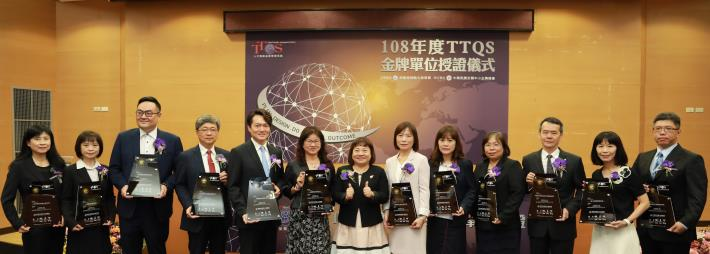 1091103勞動部勞動力發展署新聞稿(附照1)_施貞仰署長與TTQS企業機構版金牌單位合影。