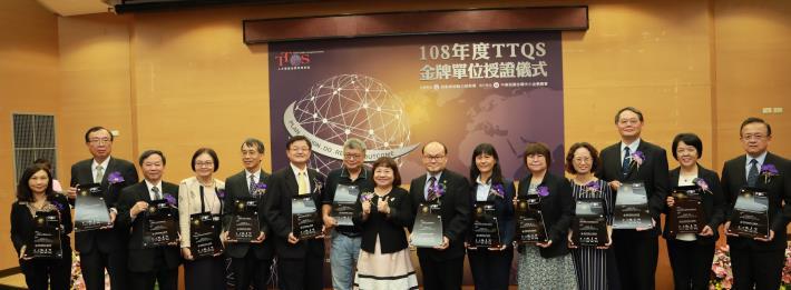 1091103勞動部勞動力發展署新聞稿(附照3)_施貞仰署長與TTQS訓練機構版金牌單位合影(2)。