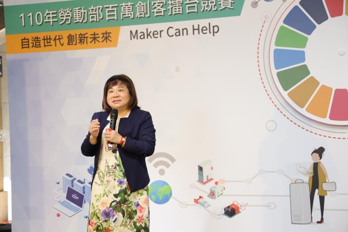 附照1_勞動部勞動力發展署署長施貞仰鼓勵民眾一同創新自造踴躍參賽。