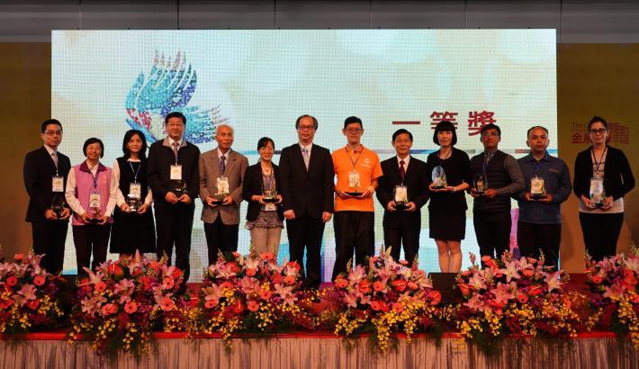 1071204勞動部勞動力發展署新聞稿(附照2)_勞動部主任秘書陳明仁(左7)與金展獎得獎單位合影。