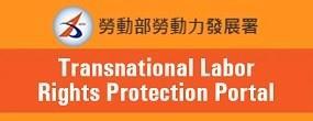 權益網站英文版logo