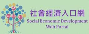 [另開新視窗]社會經濟入口網-相關連結圖(英文)-3