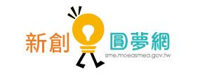 新創圓夢網logo