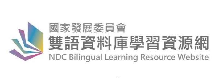[另開新視窗]雙語資料庫學習資源網
