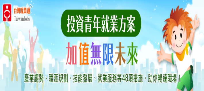 (中文)banner1000x225