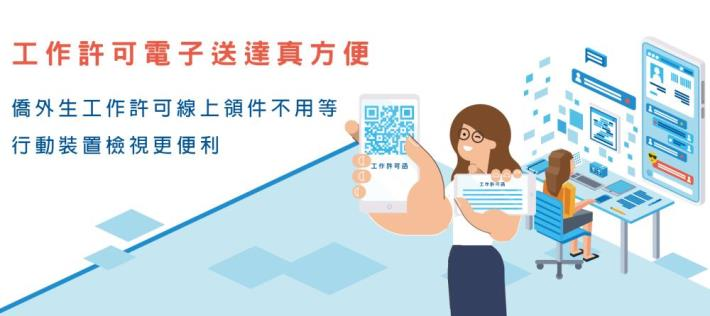 事務中心_中文Banner