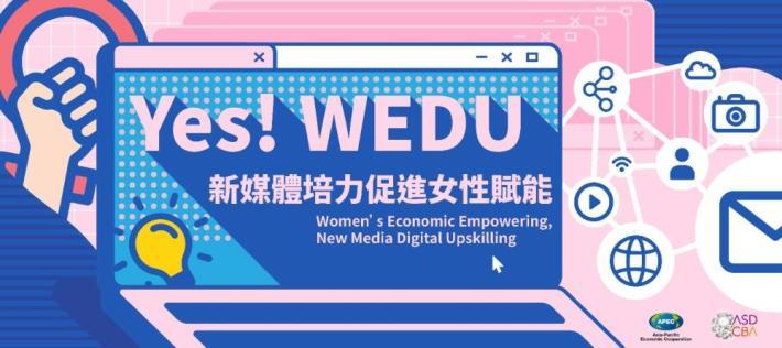 Yes! WEDU