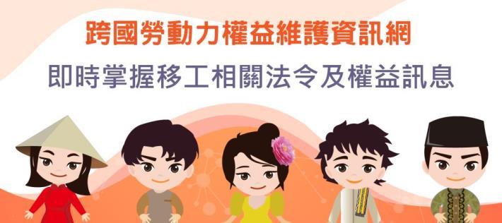 管理組_中文Banner