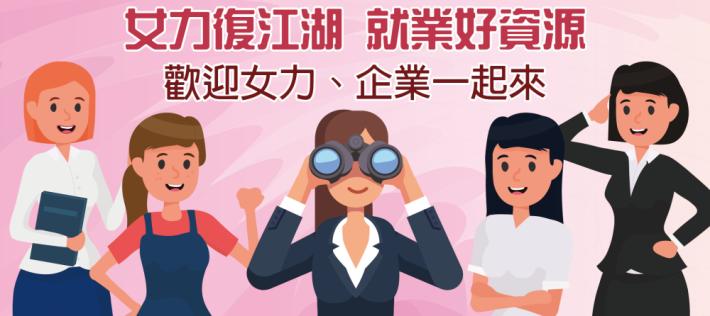 身特組_中文Banner
