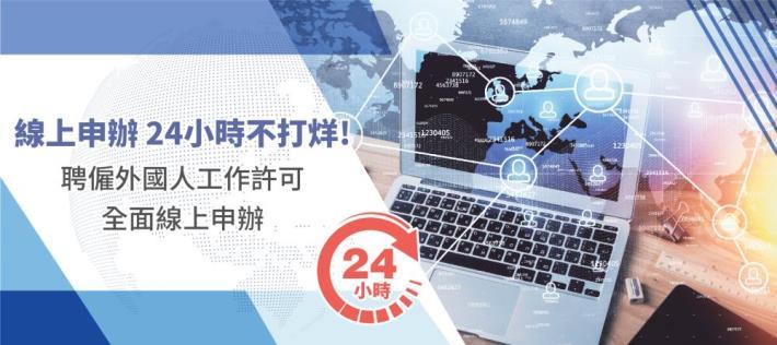 事務中心_中文Banner01-1