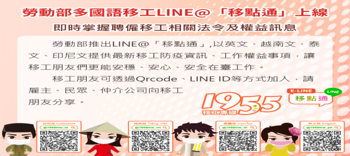 管理組_中文內文圖檔02-1