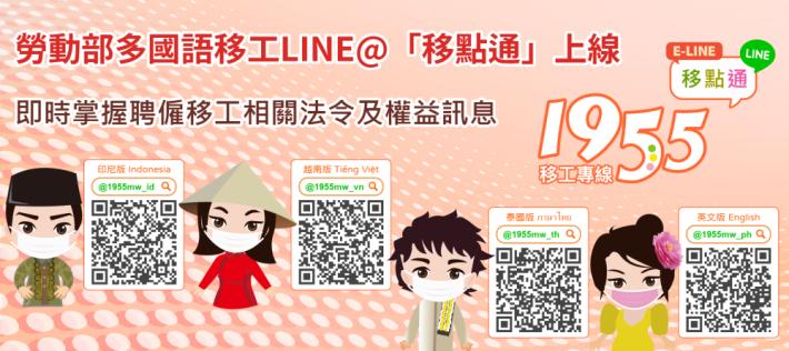 管理組_中文Banner02-1
