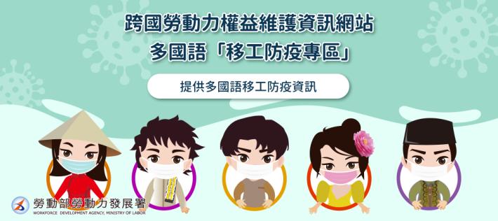 管理組_中文Banner02