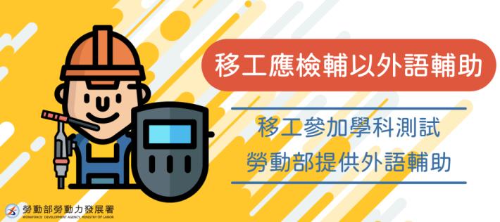 職能組_中文Banner_03