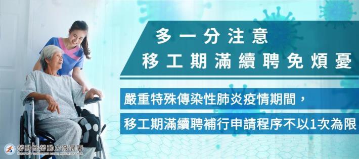 事務中心_中文Banner01
