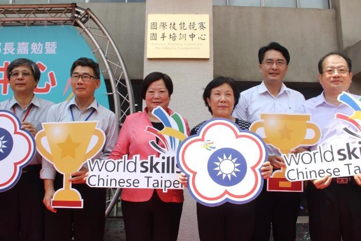 """Minister Lin of the Minister of Labor specially unveils ritual for""""National Training Center for WorldSkills Competition"""" in Tainan."""