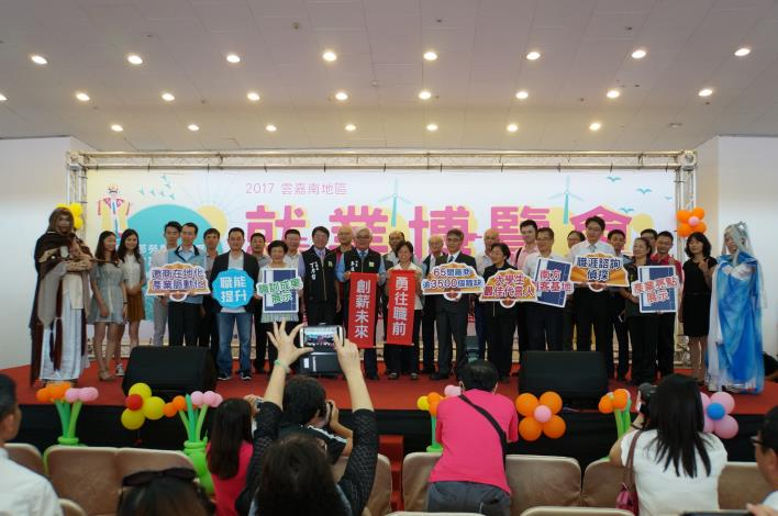 May 13, 2017 Career Fair in  Yunlin