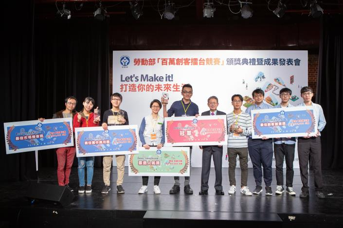 March 30,2019 - The Awards Ceremony and Presentation of 2th Million Dollars Makers Competition-4