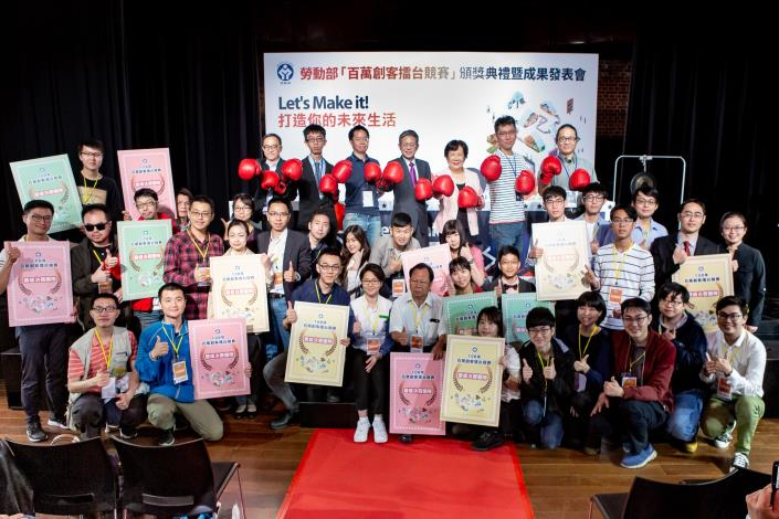 March 30,2019 - The Awards Ceremony and Presentation of 2th Million Dollars Makers Competition-2