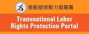 Transnational Labor Rights Protection Portal
