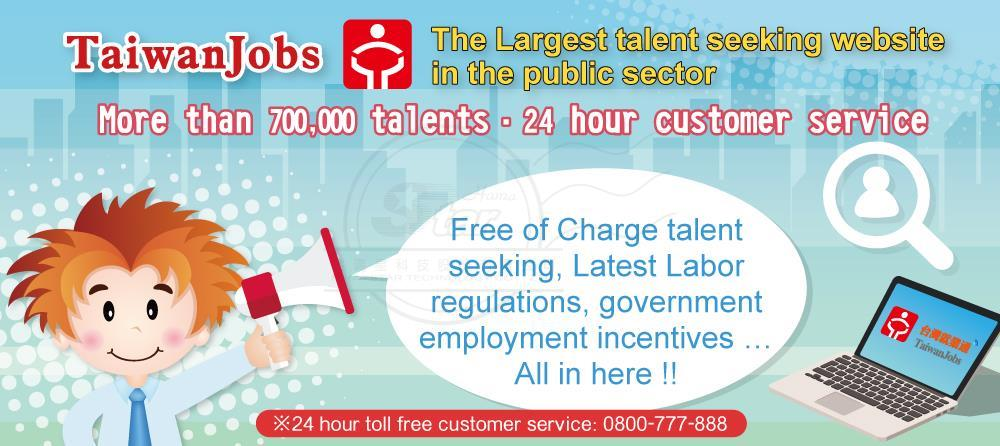 Taiwanjobs, the largest talent seeking website in the public sector.