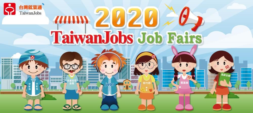 2020 TaiwanJobs Job Fairs