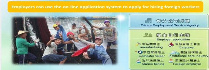 Employers can use the on-line application system to apply for hiring foreign workers.