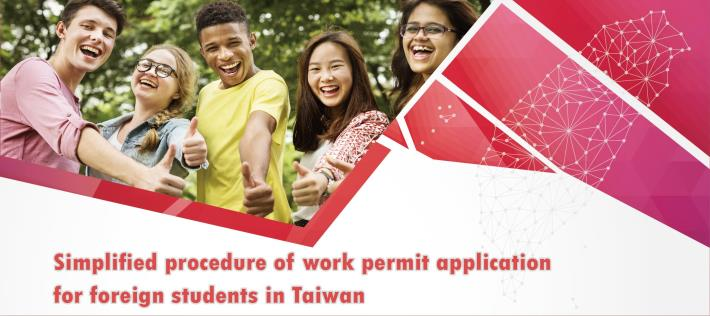 Simplified procedure of work permit application for foreign students in Taiwan