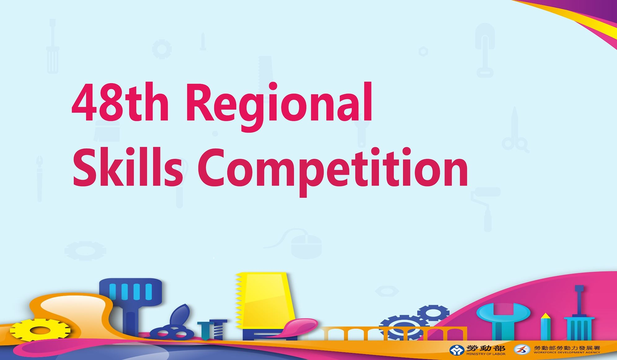 48th Regional Skills Competition wrapped up on April 28