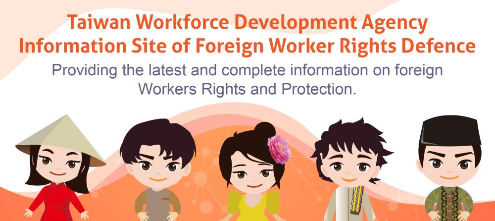 Taiwan Workforce Development Agency Information Site of Foreign Worker Rights Defence
