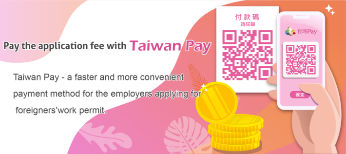 Pay the application fee with Taiwan Pay