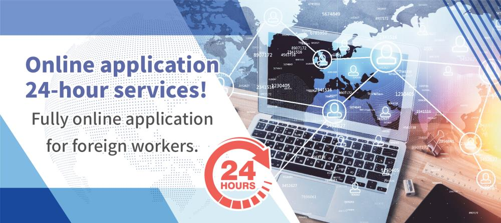 Online application 24-hour services!