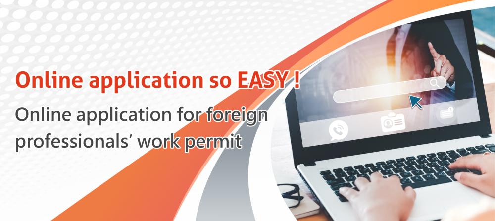 Online application so EASY !