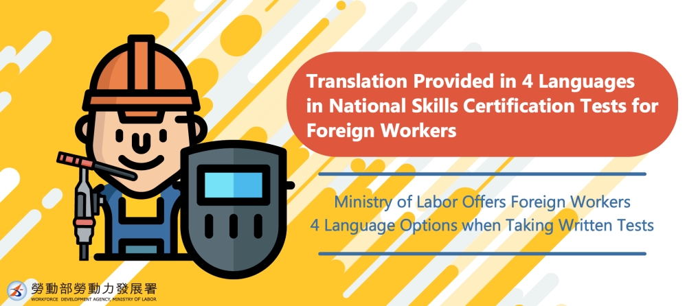 Translation Provided in 4 Languages in National Skills Certification Tests for Foreign Workers