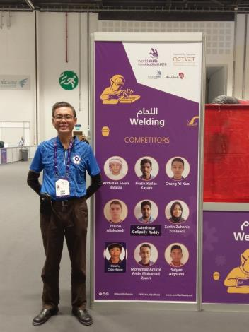 Dr. Chih-Peng Chen served as Chief Expert in WSA Skills Competition 2018