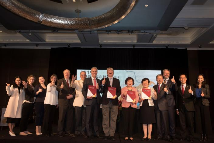 Signing Ceremony: WorldSkills Capacity Building Centre in Taipei, Taiwan on March 2019