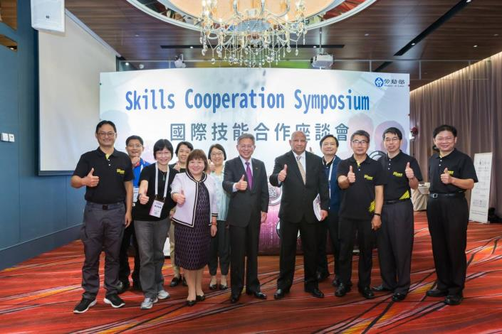 Skills Cooperation Symposium wrapped up on Sep. 18