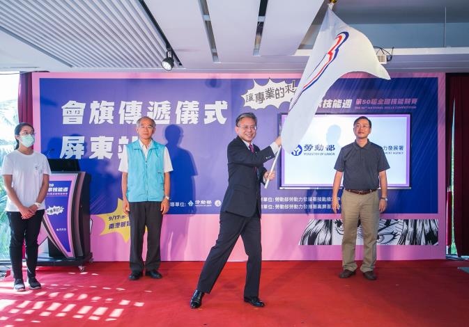 Congratulate Vice Minister Lin Selected as WSI Board member