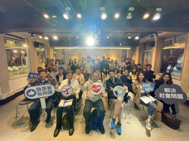 Chinese Taipei Launching a Drive for the BeChangeMaker