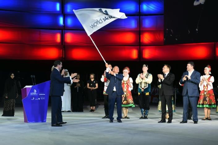 Worldskills Flag Relay Began In Sochi Russia