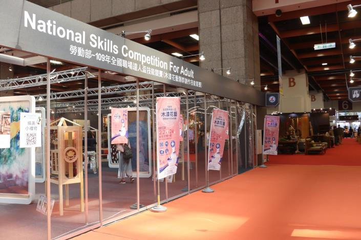 Works of National Skills Competition for Adult 2020