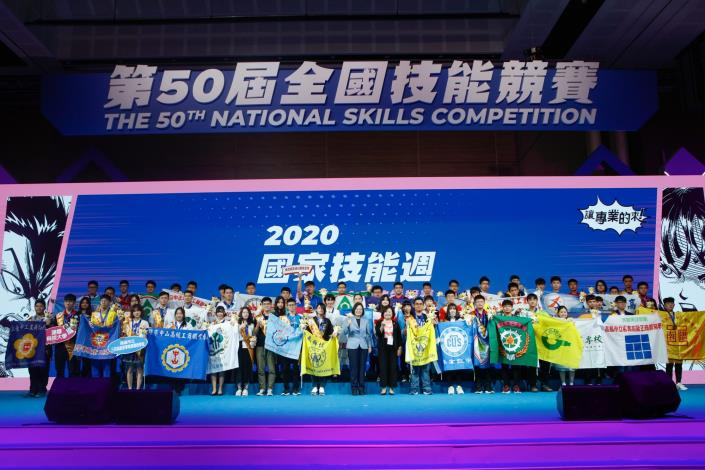 2020 The 50th National Skills Competition - Awarding Ceremony