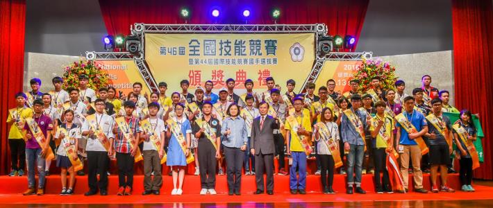2016 The 46th National Skills Competition and National Team Selection - Awarding Ceremony