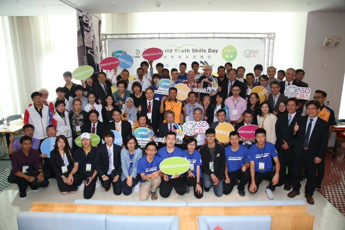 2017 World Youth Skills Day in Taiwan