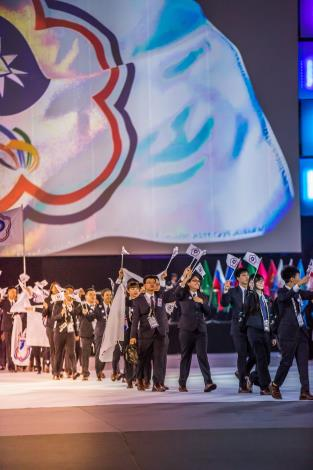 2017 The 44th WorldSkills Competiton - Opening Ceremony