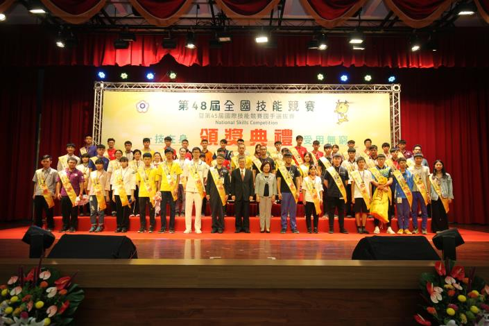 2018 The 48th National Skills Competition - Awarding Ceremony