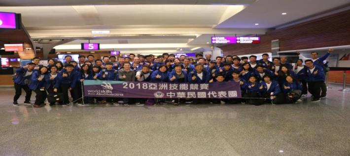 the 1st WorldSkills Asia Competiton_Chinese Taipei delegates