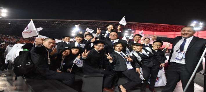 the 44th WorldSkills Competiton_Closing Ceremony
