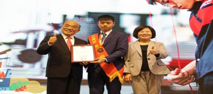 the 45th WorldSkills Competiton_Award Ceremony